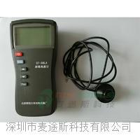 北京师范大学 ST-86LA屏幕亮度计 亮度计 亮度测试仪(自动量程) ST-86LA
