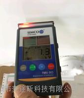 FMX-003静电测试仪   FMX-003