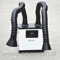 焊錫遙控煙霧凈化器移動式工業電焊煙塵除排濾焊煙系統設備機艾灸 煙霧凈化系統