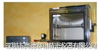 汽车内饰燃烧Testing the burning behavior of materials of interior fittings of vehicle BKF