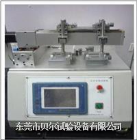 触摸屏点击划线寿命测试仪 BE-DH-3