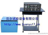 垂直电磁振动台 BE-LD