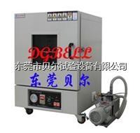 模拟高空低压试验箱 BE-DY-27