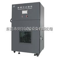 热滥用试验装置 BE-8103