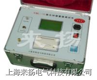 氧化鋅避雷器測試儀YBL係列 YBL-III