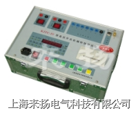 高壓開關機械特性測試儀KJTC係列 KJTC-IV