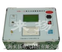 氧化鋅避雷器帶電測試儀 YBL-III
