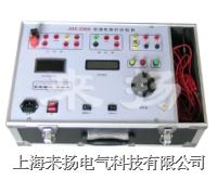 繼保測試儀 JBC-03