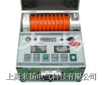 直流高壓發生器-60KV ZGF2000係列
