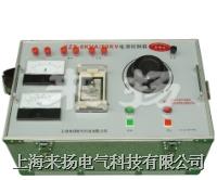 試驗變壓器控製箱-KZX KZX係列