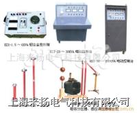 試驗變壓器台 KZT係列