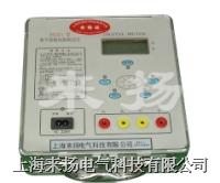 數字式接地電阻測試儀 BY2571係列