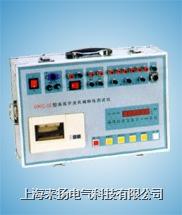 高壓開關機械特性測試儀 KJTC-IV