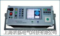 微機繼電保護測試儀 Y350