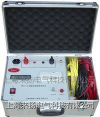 回路電阻測試儀 HLY-III-100A/200A