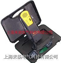 氣體測漏儀 AR5750