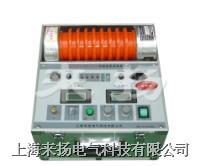 直流發生器 ZGF2000
