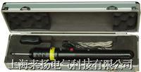 雷電計數器校驗器 ZV-II