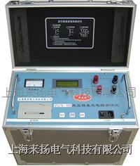 變壓器直流電阻測試儀50A ZGY-III係列