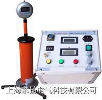 高壓發生器2000係列 ZGF2000係列