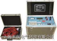 變壓器直流電阻測試儀ZGY-III-10A ZGY-III-40A
