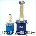 高壓試驗變壓器YD-50/50 YD係列