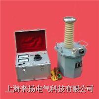 交流試驗變壓器YD-6/50 YD係列