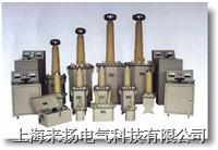 試驗變壓器耐壓裝置 YD係列