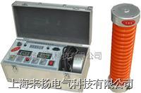 高壓直流發生器60KV/2mA ZGF2000-120KVA/2mA