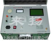真空度測試儀 ZKY-2000