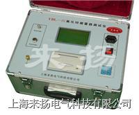 避雷器帶電測試儀 YBL-III