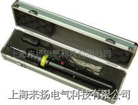 雷電計數器儀 ZV-II型