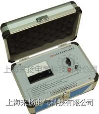 礦用雜散電流測試儀 FZY-3係列