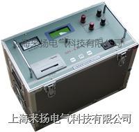 變壓器直流電阻測試儀 ZGY-III