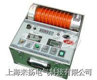 便攜式直流高壓發生器 ZGF2000係列