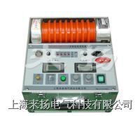 便攜式直流高壓測試儀 ZGF2000係列