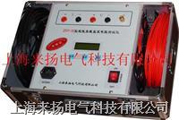 直流電阻速儀 ZGY-III