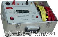 接觸電阻測試儀係列 HLY-III