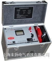 直流電阻速測儀20A ZGY-III