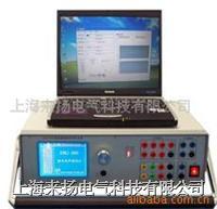 繼電保護測試儀 660