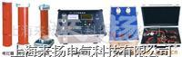 變頻串聯諧振耐壓試驗裝置 YD-2000係列
