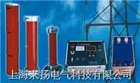 變頻串並聯諧振耐壓試驗設備  YD-2000
