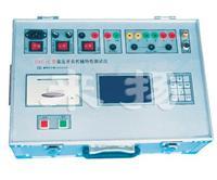 短路器動特性測試儀 KJTC-IV