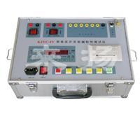 高壓短路器校驗儀 KJTC-IV