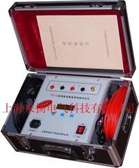 變壓器直流電阻測試 ZGY-III/10A