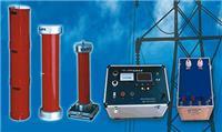 調頻串並聯諧振耐壓試驗成套裝置 YD-2000/8000KVA/8000KV