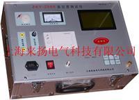 免磁控真空度測試儀 ZKY-2000型