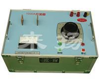 小電流發生器 SLQ-82係列/1000A/20000A/30000A/40000A
