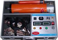 直流高壓發生器 ZGF2000係列/120KV/2mA