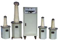 交流耐壓儀YD係列 YD係列/0-300KVA/0-300KV
